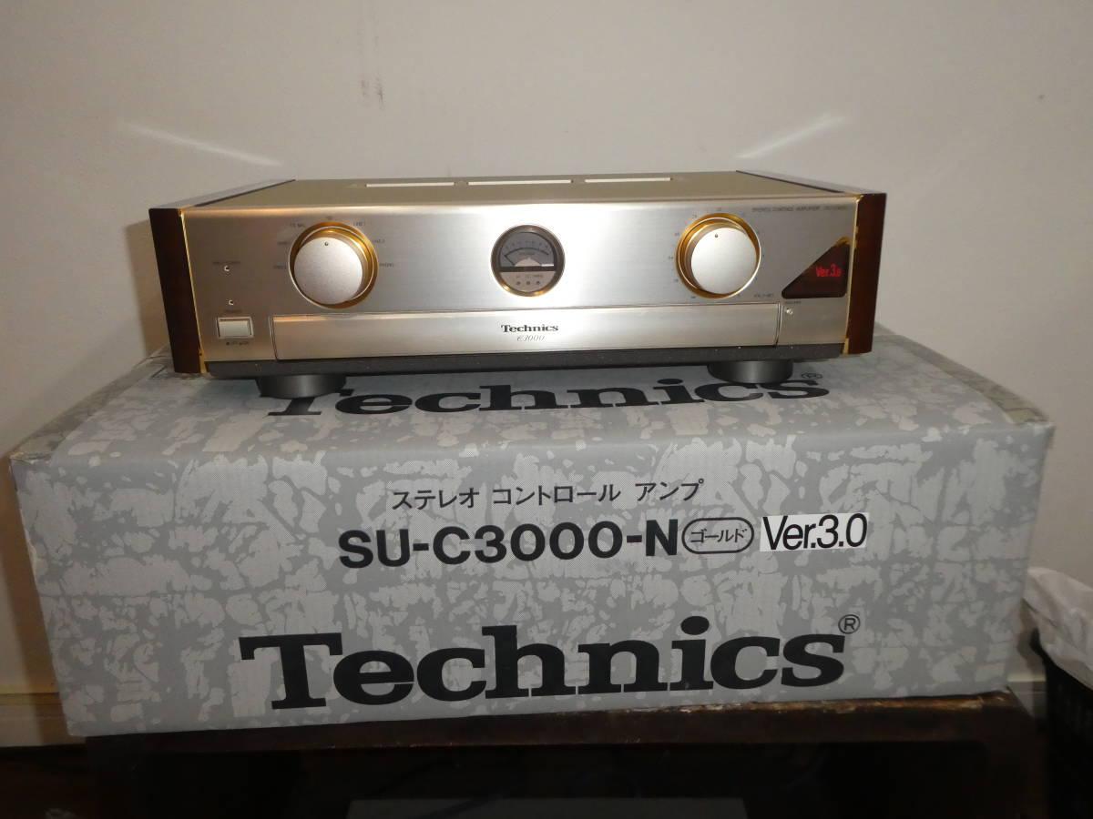 デッドストック 受注生産品Technics コントロールアンプ SU-C3000 Ver.3.0 未使用 送料無料