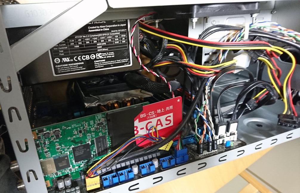 【中古】自作小型デスクトップPC(キューブ型MicroATX) WindowsXP Pro~8Proまで正規ライセンス付き_画像4