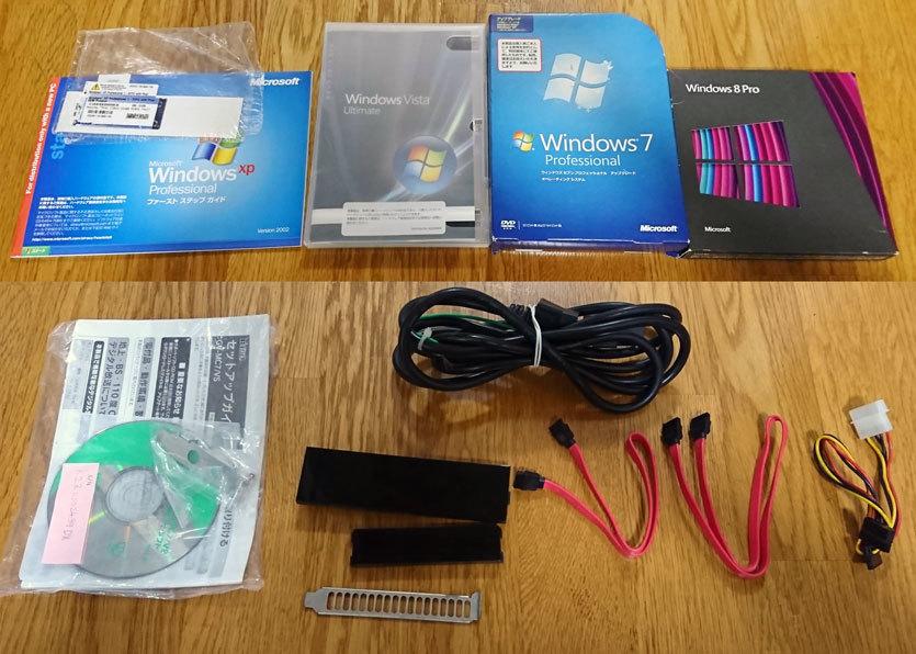 【中古】自作小型デスクトップPC(キューブ型MicroATX) WindowsXP Pro~8Proまで正規ライセンス付き_画像6