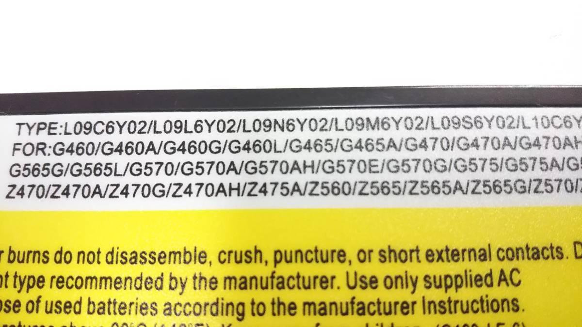 ★即決★純正ノートPC用バッテリー Lenovo G460 G560 G565 G570 G575 Z370 Z470 Z560 Z565 Z570 Z575 【ジャンク】_画像3