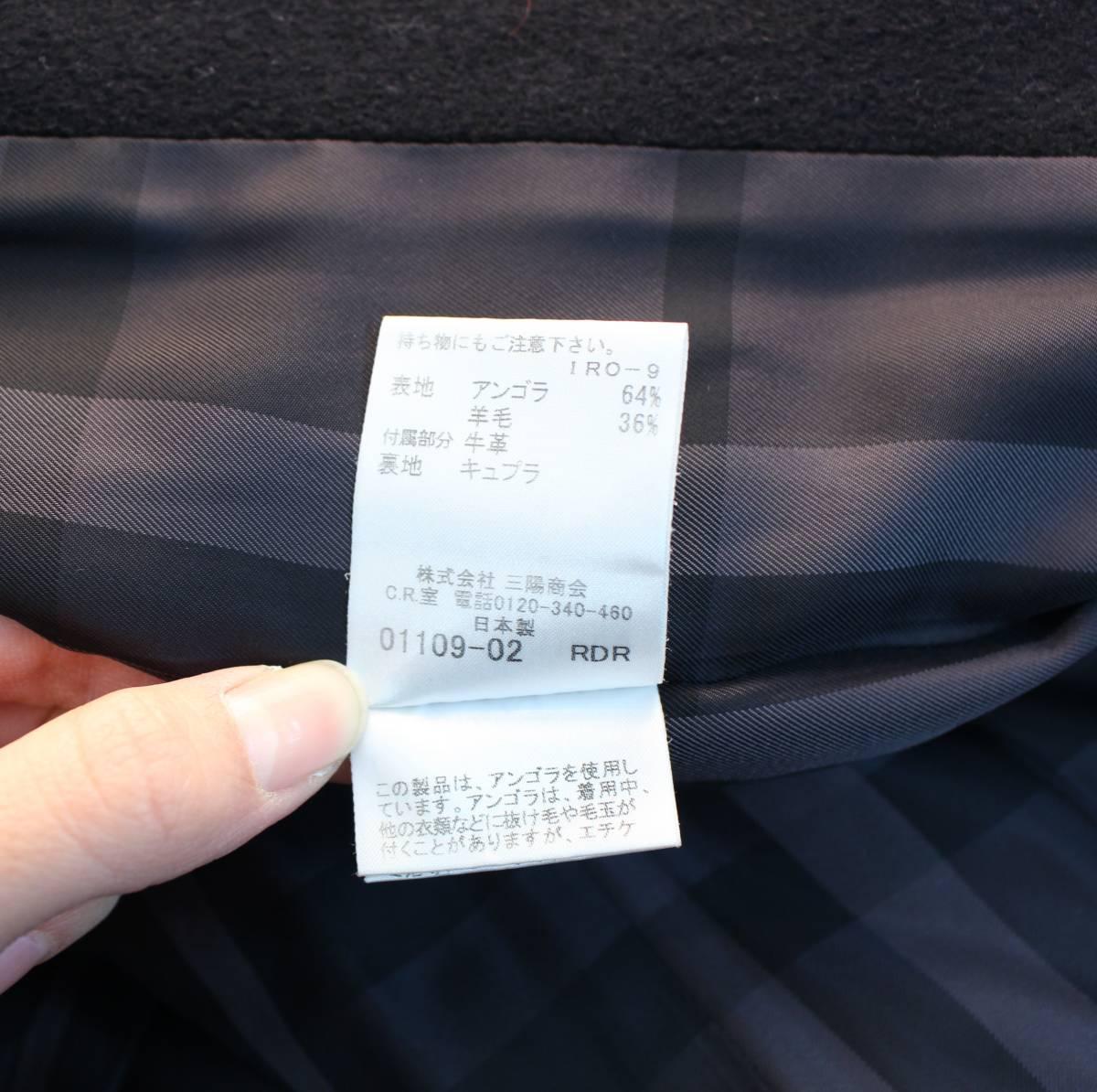 BURBERRY LONDON ANGORA BREND WOOL BELTED COAT MADE IN JAPAN/バーバリーロンドンアンゴラ混ウールベルテッドコート_画像8