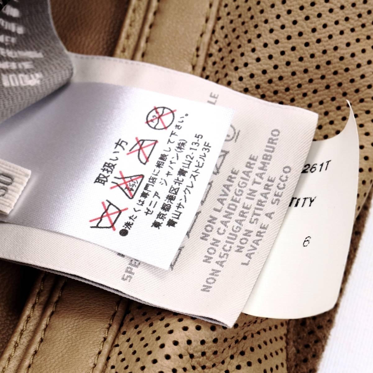 ラグジュアリーの極み◎!!!「エルメネジルドゼニア/Zegna」定価70万 最高級仔羊革ラムスキンを贅沢に使用した至極のレザーブルゾン 50XL_画像9