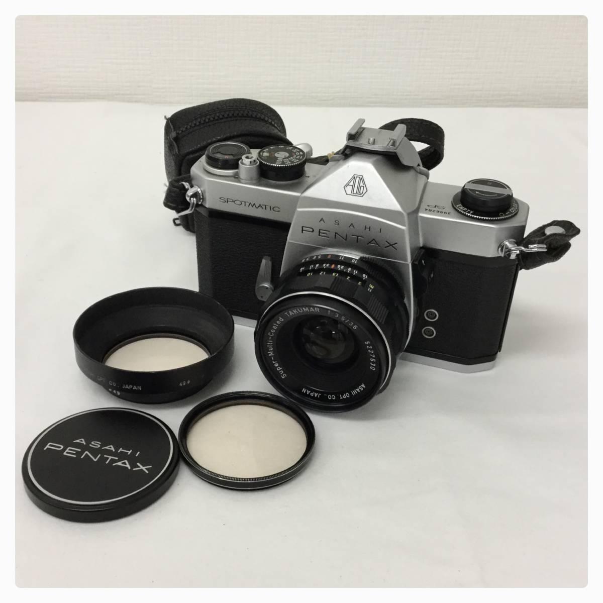 PENTAX ペンタックス ASAHI SPOTMATIC SP フィルム カメラ Coated TAKUMAR 1:3.5/35 レンズ