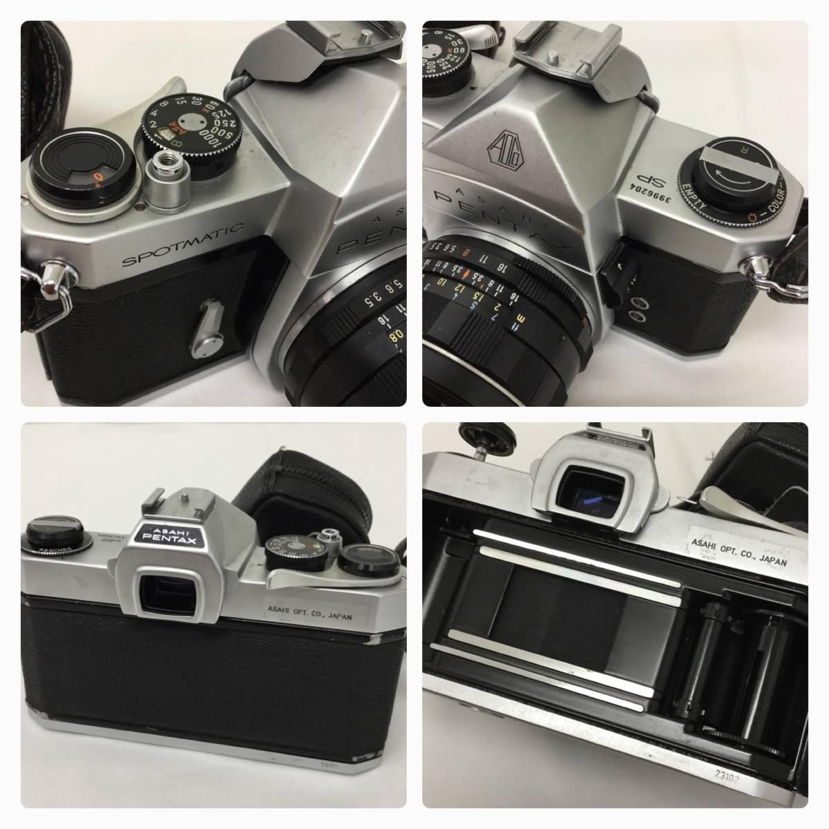 PENTAX ペンタックス ASAHI SPOTMATIC SP フィルム カメラ Coated TAKUMAR 1:3.5/35 レンズ _画像4