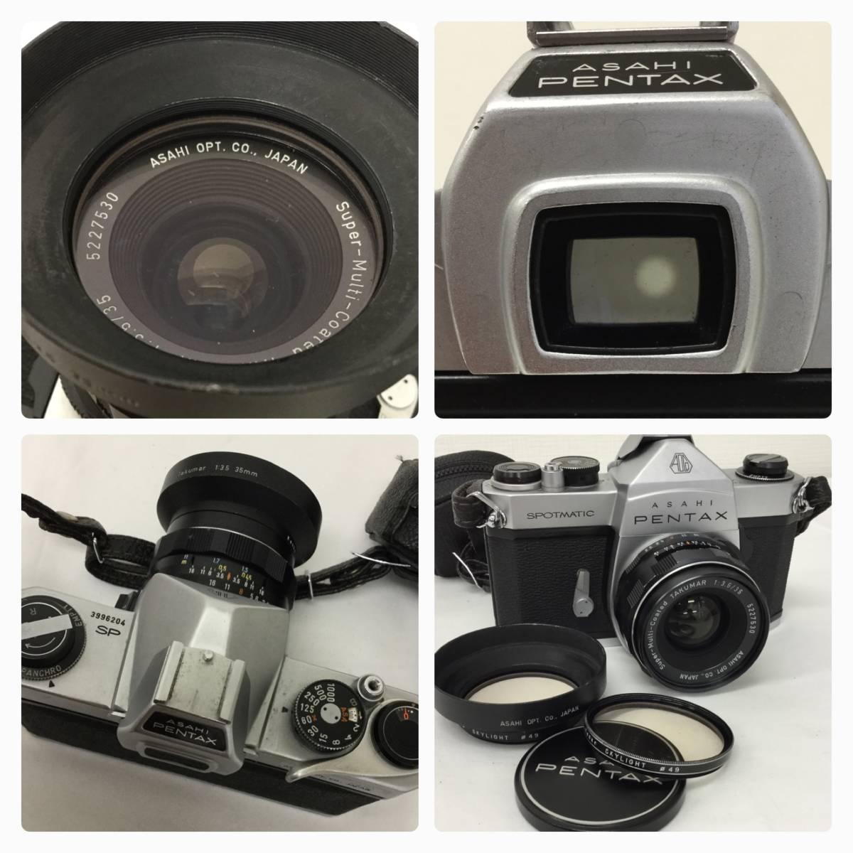 PENTAX ペンタックス ASAHI SPOTMATIC SP フィルム カメラ Coated TAKUMAR 1:3.5/35 レンズ _画像5