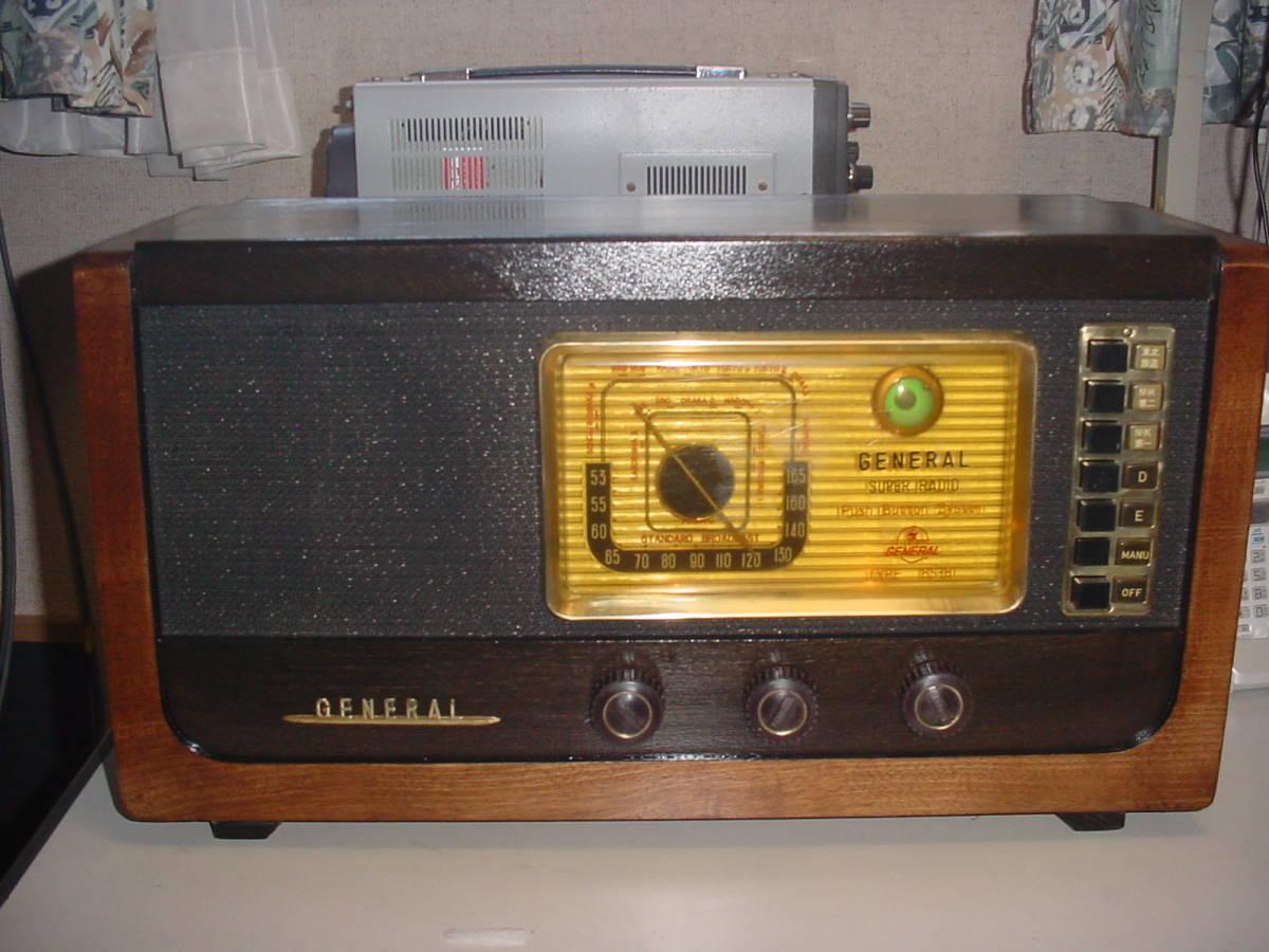 高機能 ゼネラル ST管5球スーパーラジオ 6S-B1 動作機