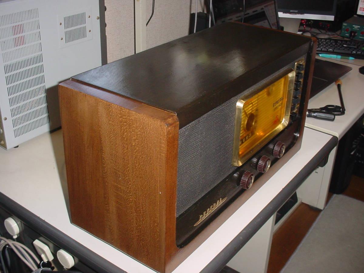 高機能 ゼネラル ST管5球スーパーラジオ 6S-B1 動作機  _画像4