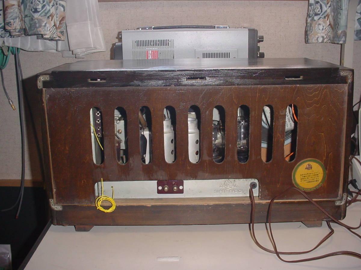 高機能 ゼネラル ST管5球スーパーラジオ 6S-B1 動作機  _画像5