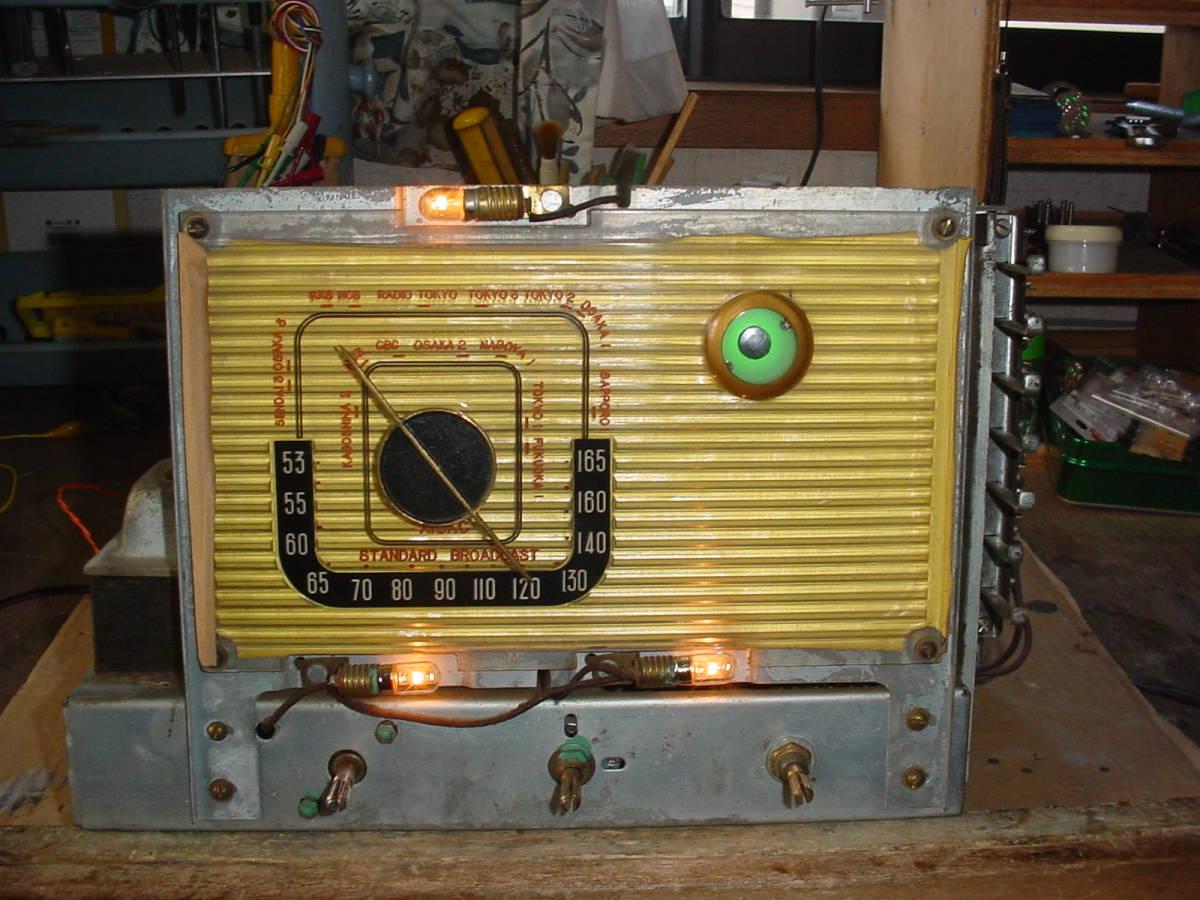 高機能 ゼネラル ST管5球スーパーラジオ 6S-B1 動作機  _画像6