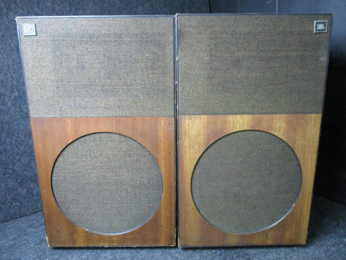 1-86 JBL L88/JBL88 スピーカー 本体 2個セット ペア 音楽 音響機材 オーディオ機器 転売