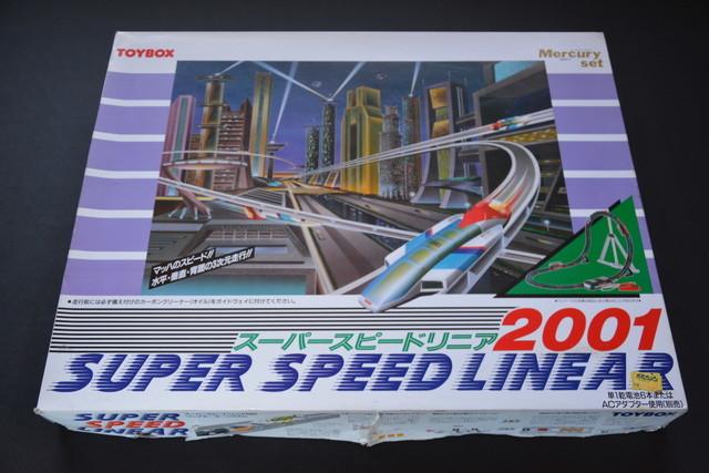 古い玩具 スーパースピードリニア 2001 TOYBOX 未使用品? 検索用語→Eスロットルカー昭和レトロ_画像1