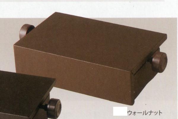 ピアノ補助台(ネジ式高低タイプ)②ウォールナット_画像1