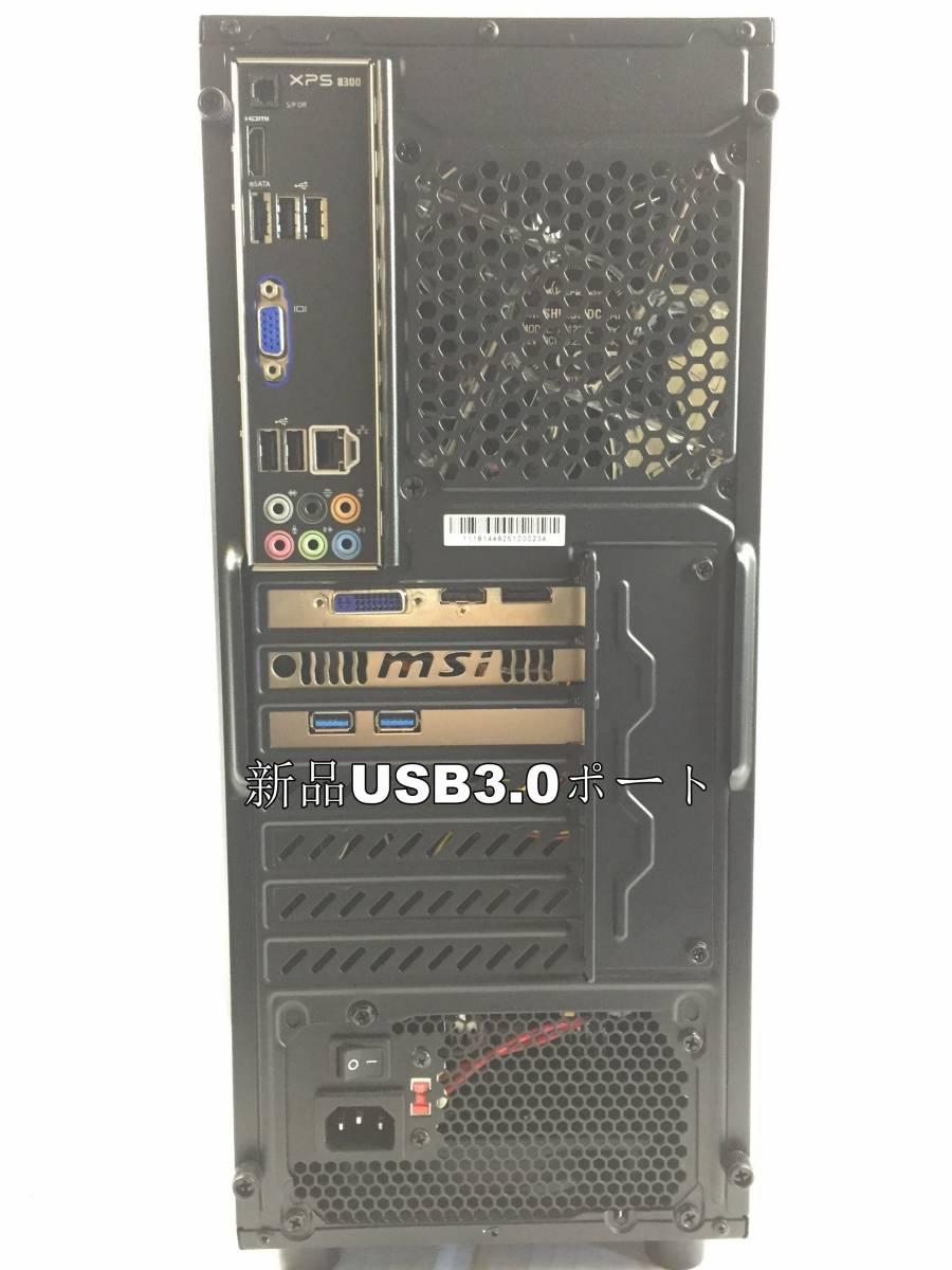 新品ケース 自作Sharkoon i7-2600 3.40GHz x8スレッド 16GB■SSD120GB+大容量HDD:2000GB Windows10 Pro Office2016 HD 5700_画像4