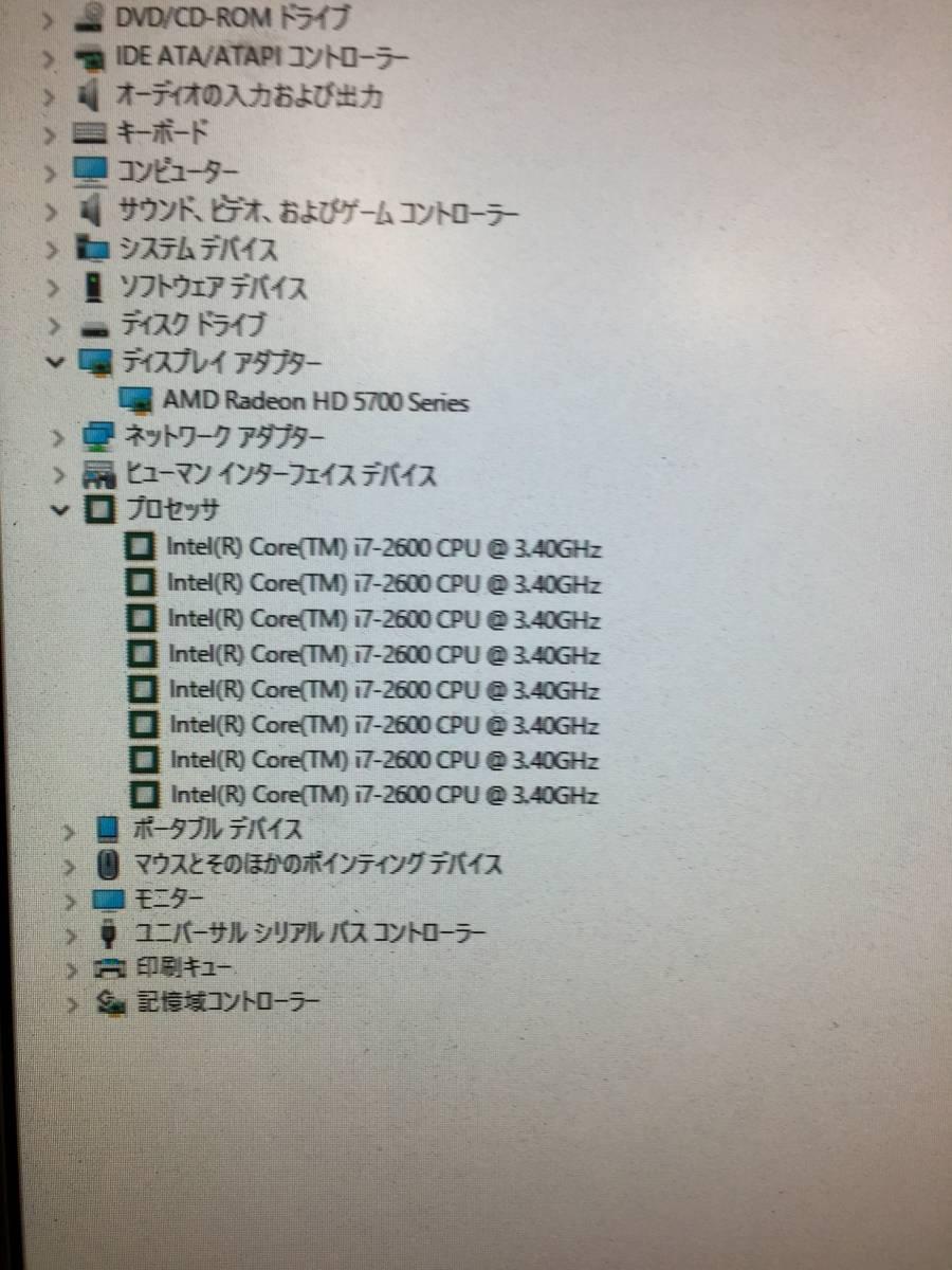 新品ケース 自作Sharkoon i7-2600 3.40GHz x8スレッド 16GB■SSD120GB+大容量HDD:2000GB Windows10 Pro Office2016 HD 5700_画像7