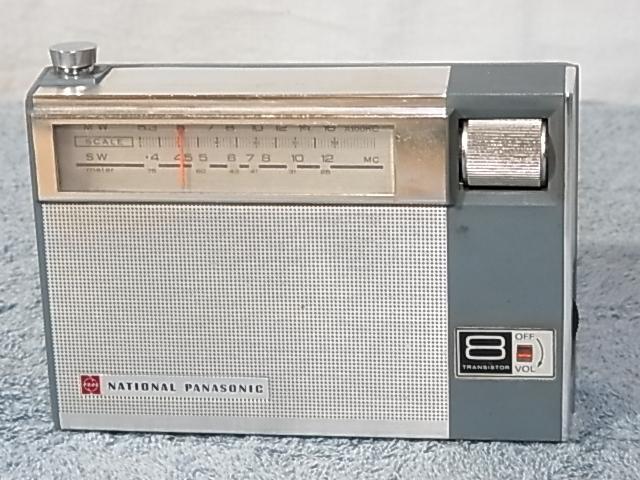 National Panasonic 【R-225】 ジャンク扱い 18122913_画像9