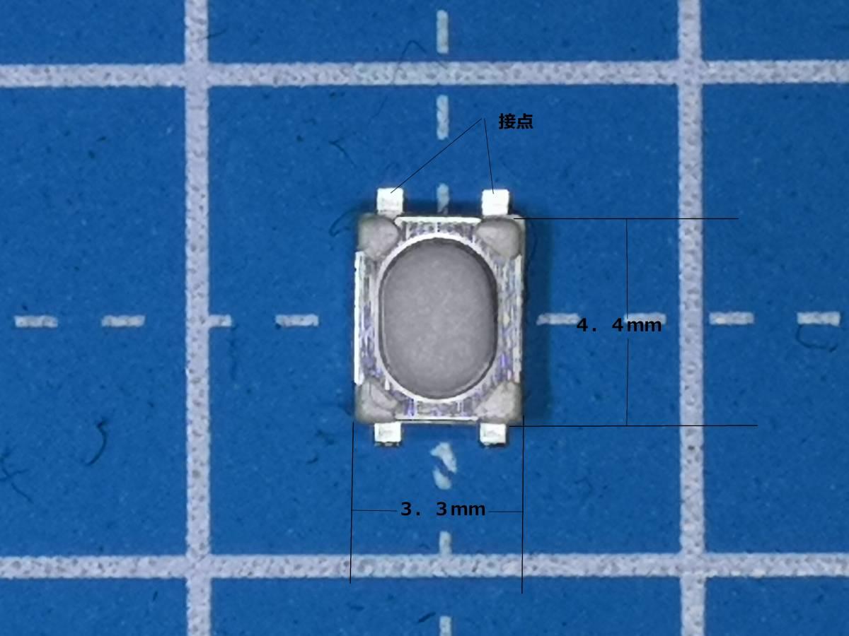 No2 4.4mm×3.3mm厚さ2.4mmタクトスイッチ押している間オン(クリック感有)2個1組送料全国一律普通郵便63円_画像1