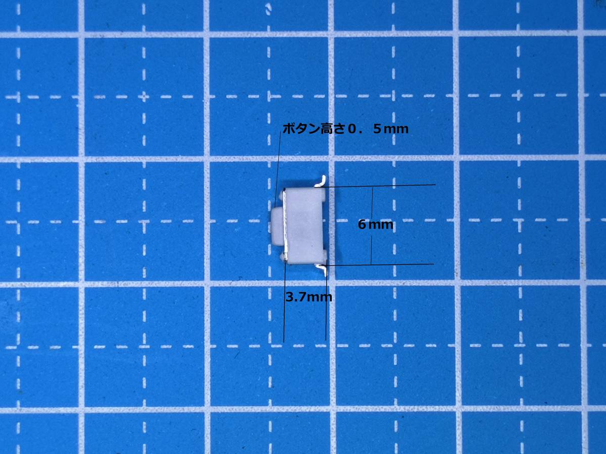 No4 7mm×3.5mm厚さ3.7mmタクトスイッチ押している間オン(クリック感有)2個1組送料全国一律普通郵便63円まとめて発送可能_画像2