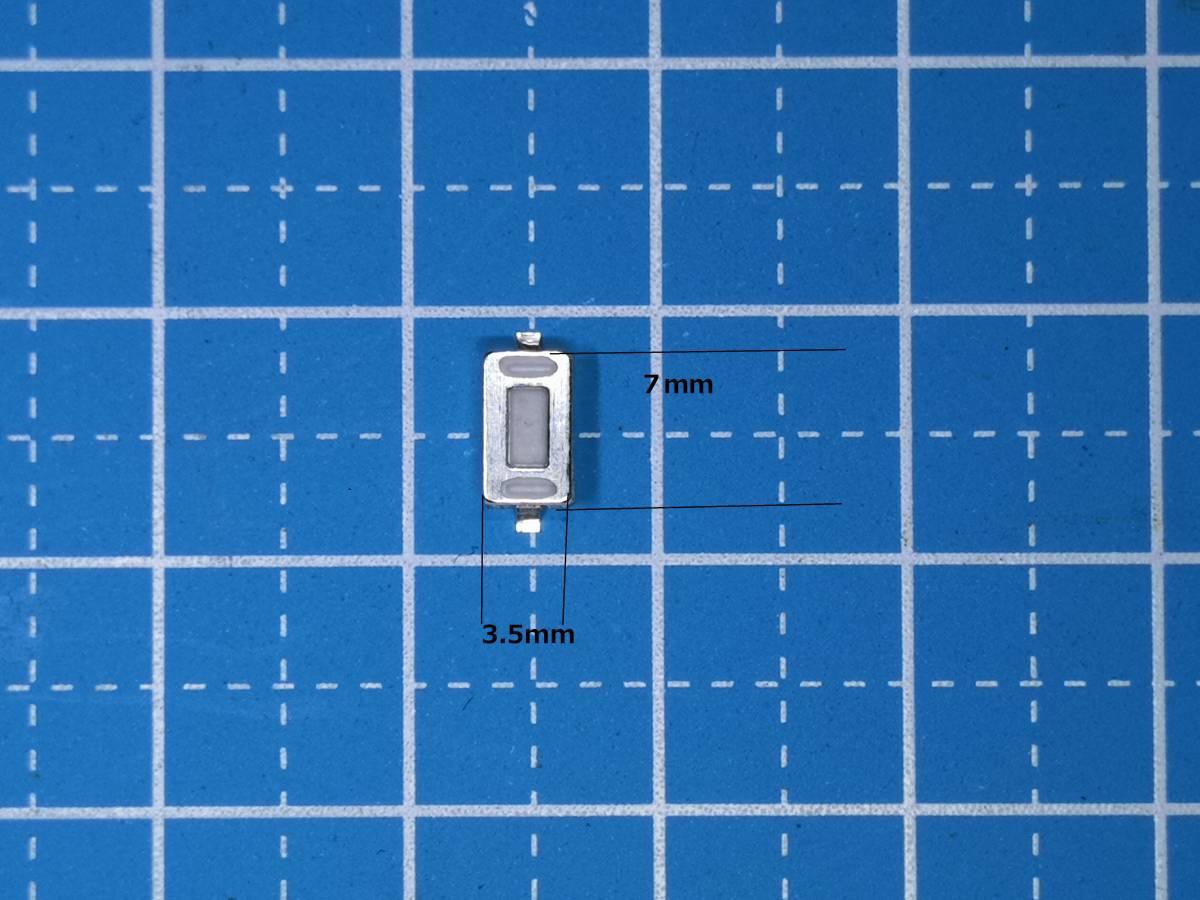 No4 7mm×3.5mm厚さ3.7mmタクトスイッチ押している間オン(クリック感有)2個1組送料全国一律普通郵便63円まとめて発送可能_画像1
