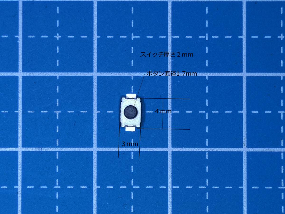 No8 4mm×3mm厚さ2mmタクトスイッチ押している間オン(クリック感有)2個1組送料全国一律普通郵便63円_画像1