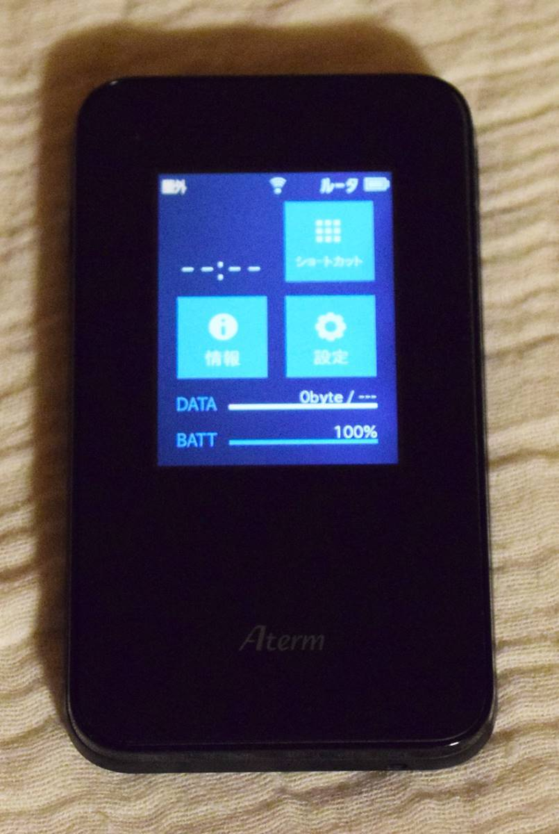 NEC LTE モバイルルーター ポケット WIFI Aterm MR03LN SIMフリー wi-fi ルーター 【送料無料】