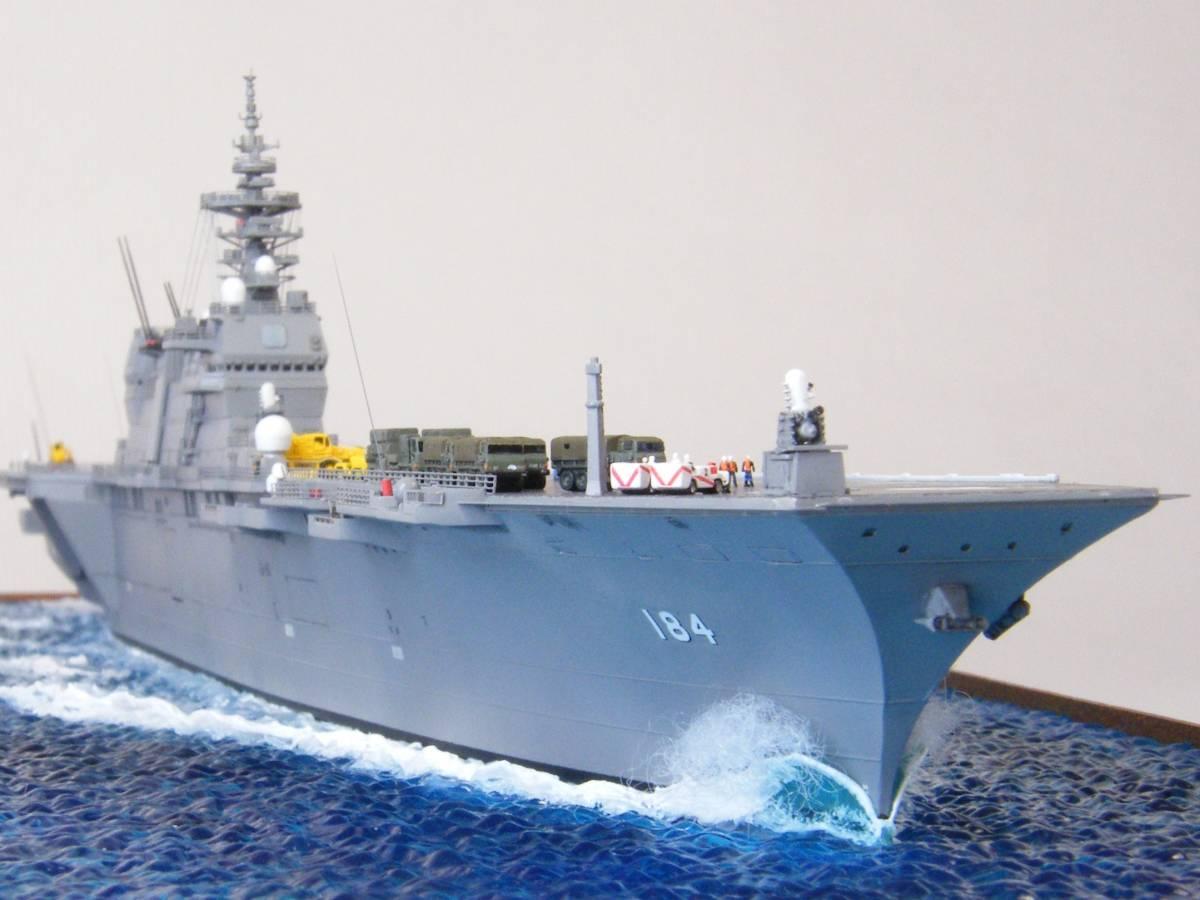 護衛艦かがDDH-184&対潜哨戒機P-1ジオラマ1/700完成品