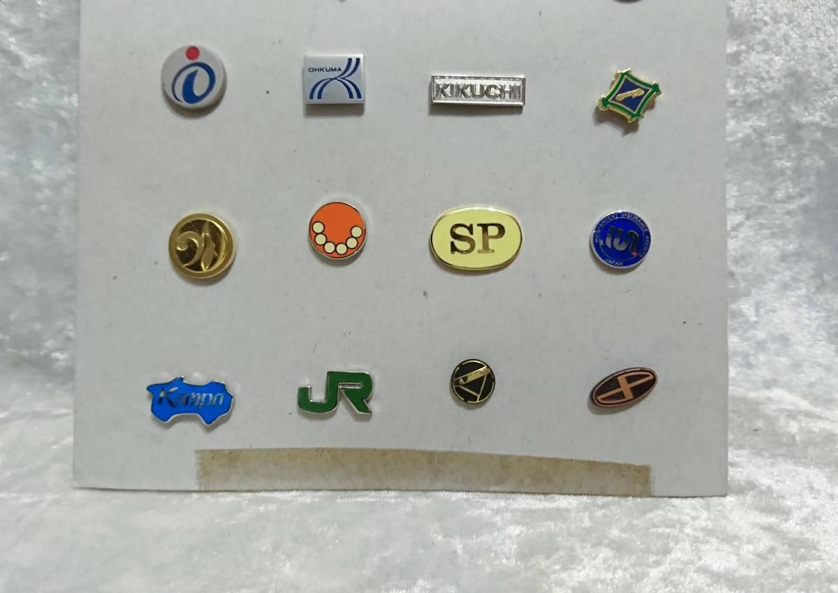 貴重 JR東日本、かんぽ、Purinaなど ピンバッジセット ピンズ 非売品 社章 襟章 レトロ 昭和_画像3