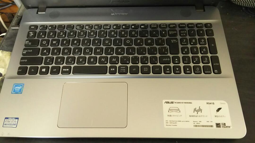 ASUS ノートパソコン VivoBook シルバーグラディエント R541SAXX463T_画像3