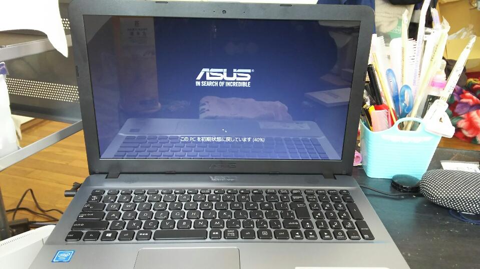 ASUS ノートパソコン VivoBook シルバーグラディエント R541SAXX463T_画像2