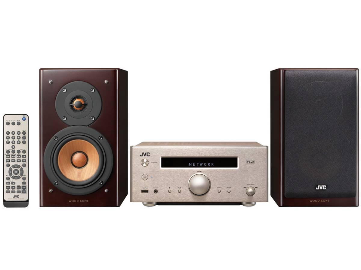 JVC EX-N70 ウッドコーン採用ハイレゾ対応ミニコンポ 展示品 1年保証