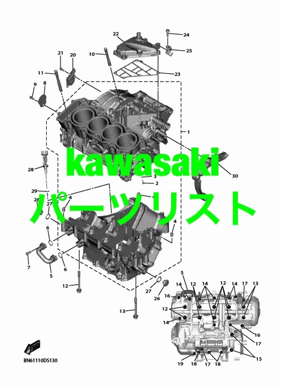 カワサキ web版パーツリスト KH100 KH125 KH250 KH400 KH500 250SS 350SS 400SS 500SS 750SS S1 S2 S3 H1 H2 KLE400 KLE500 KLE650