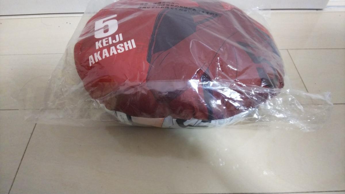 一番くじ ハイキュー!! 試合の呼吸 K賞 赤葦クッション 未開封 送料500円より_画像3
