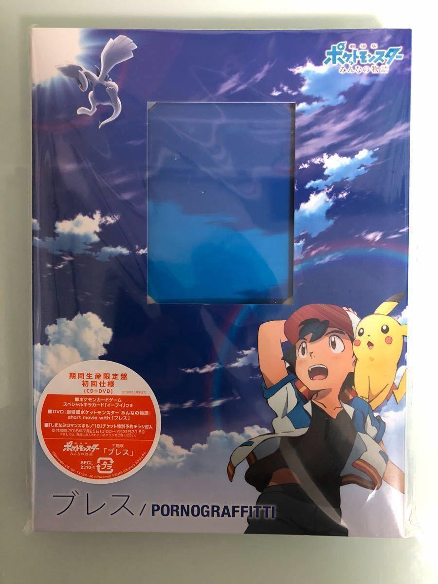 Anime porno DVD