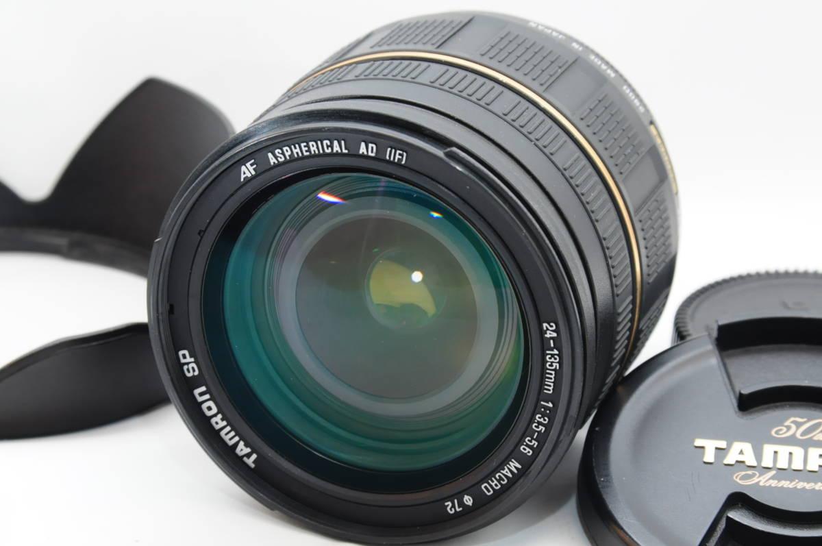 ★50周年記念モデル★Tamron SP AF 24-135mm 1:3.5-5.3 MACRO 50th Anniversary Nikon用(1941)拍卖