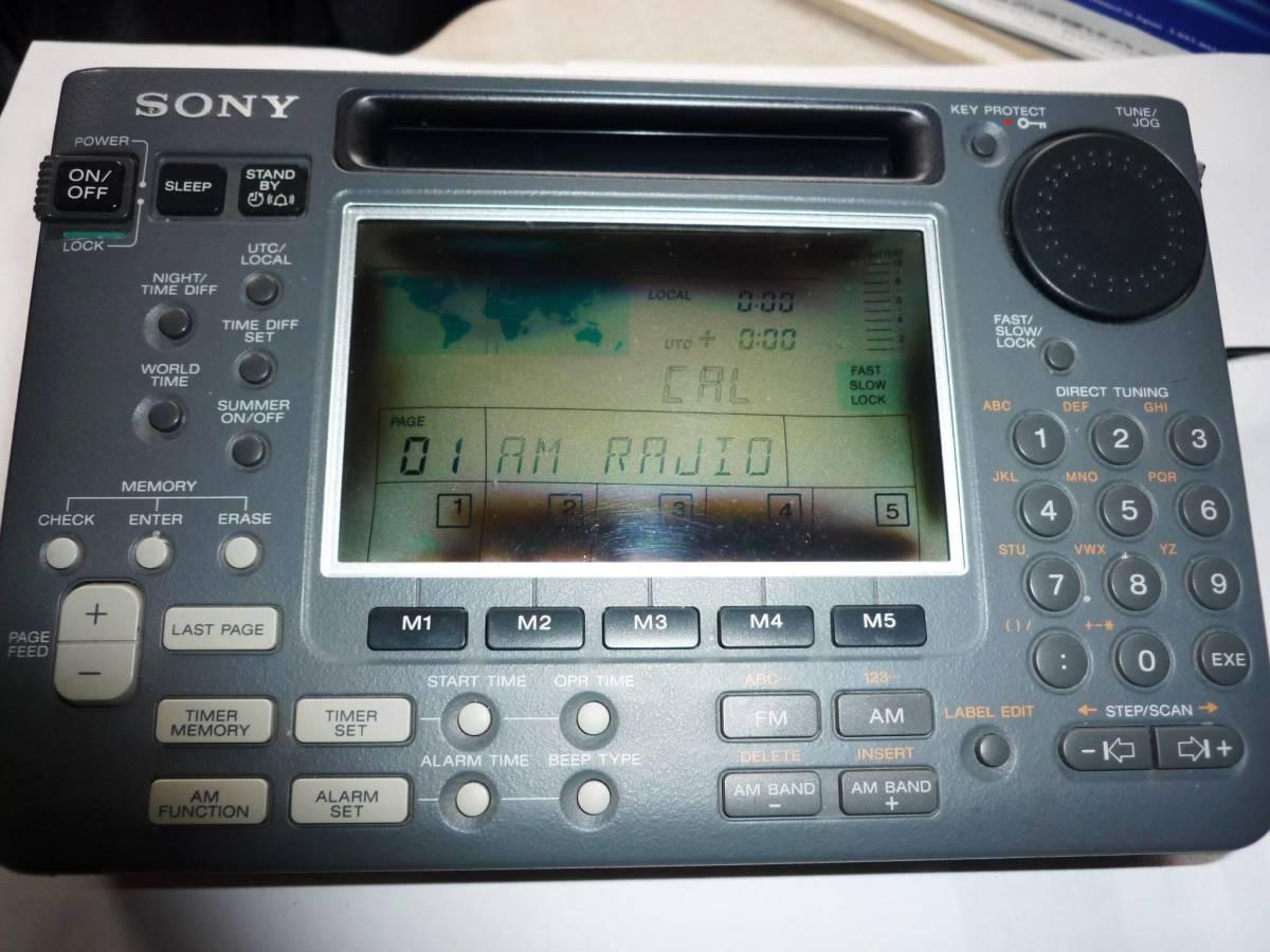 SONY BCLラジオ ICF-SW55 ジャンク