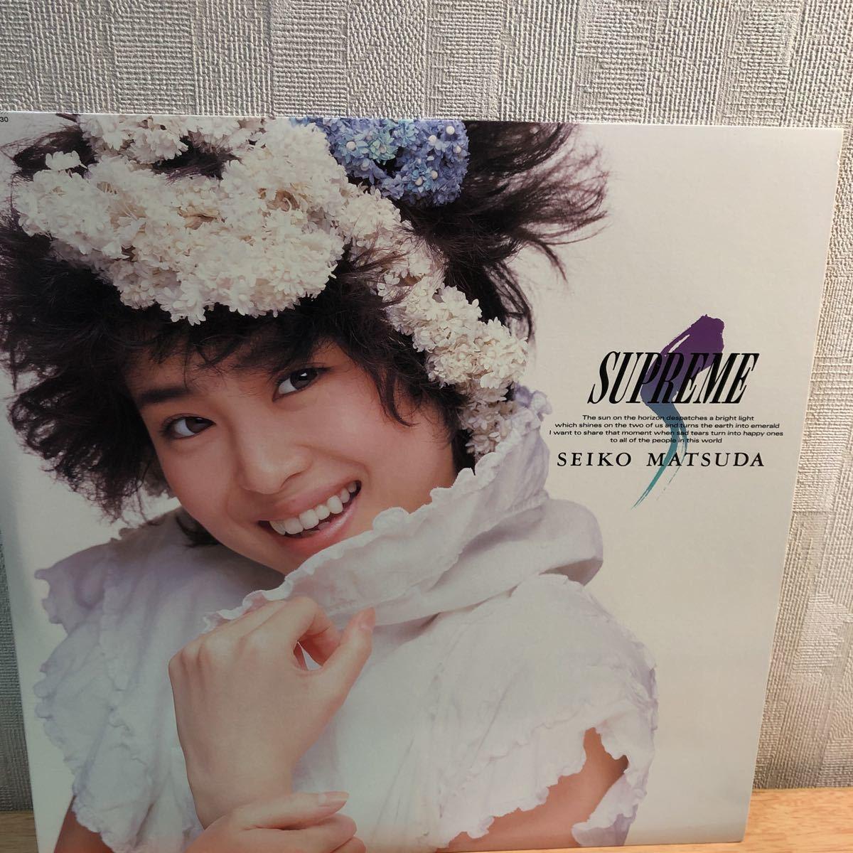 LPレコード★邦楽☆★松田聖子☆★SUPREME_画像1