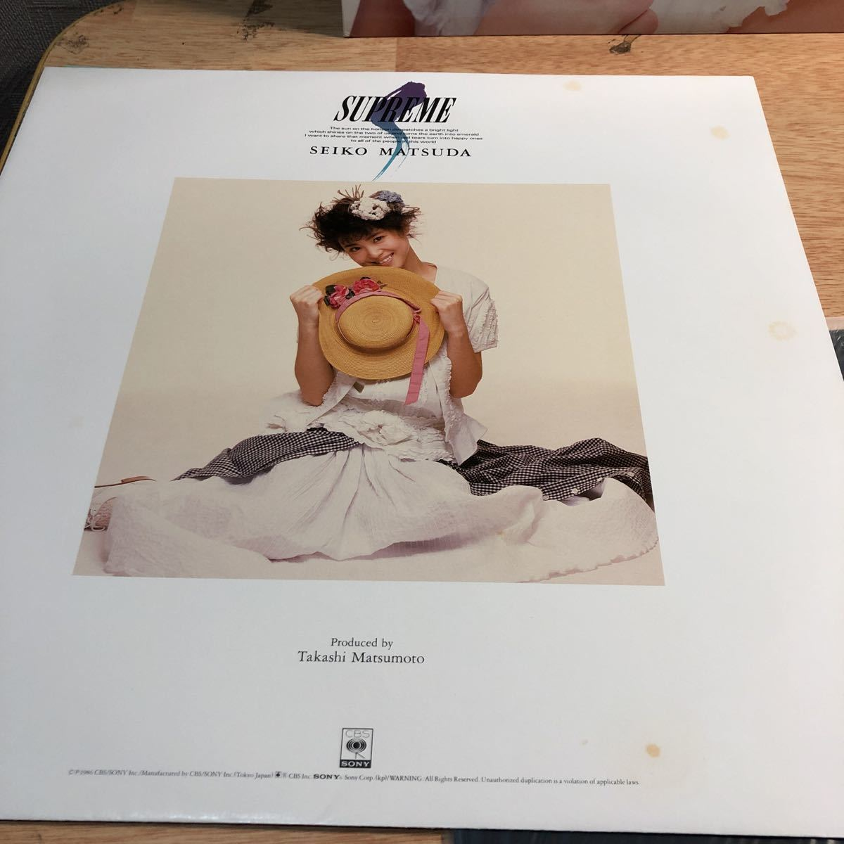 LPレコード★邦楽☆★松田聖子☆★SUPREME_画像4