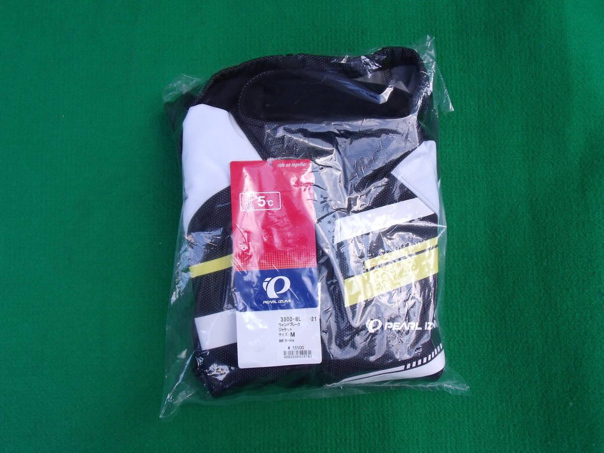 ■ パールイズミ ウインドジャケット 3500-BLー21_画像4