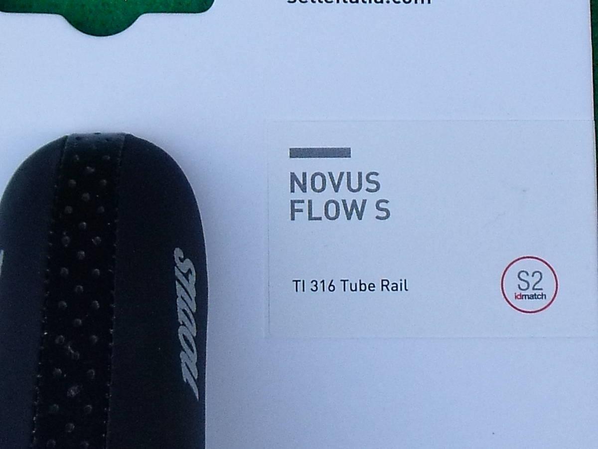 ■ セライタリア NOVUS ノヴァスフロー S2_画像2