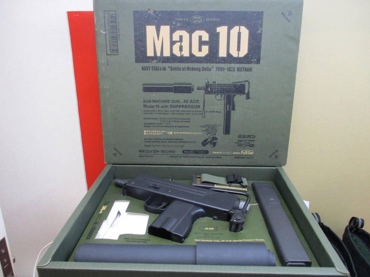 electric gun Tokyo Marui compact machine gun Mac10 body only