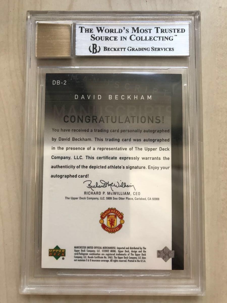 2002 Upper Deck Manchester United Manuscripts Black David Beckham Auto #077/100 BGS9/8(デービッド・ベッカム サインカード)_画像2