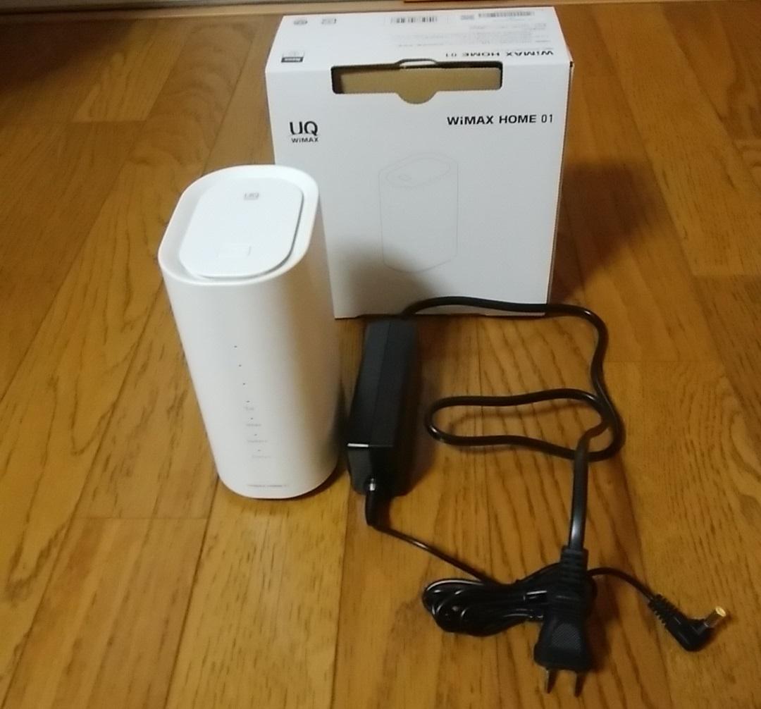 【新品同様】WiMAX HOME 01 NEC 据え置き型ルータ