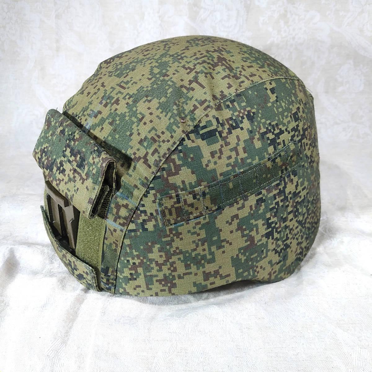 new goods /  product Russia army helmet 6B47 replica digital