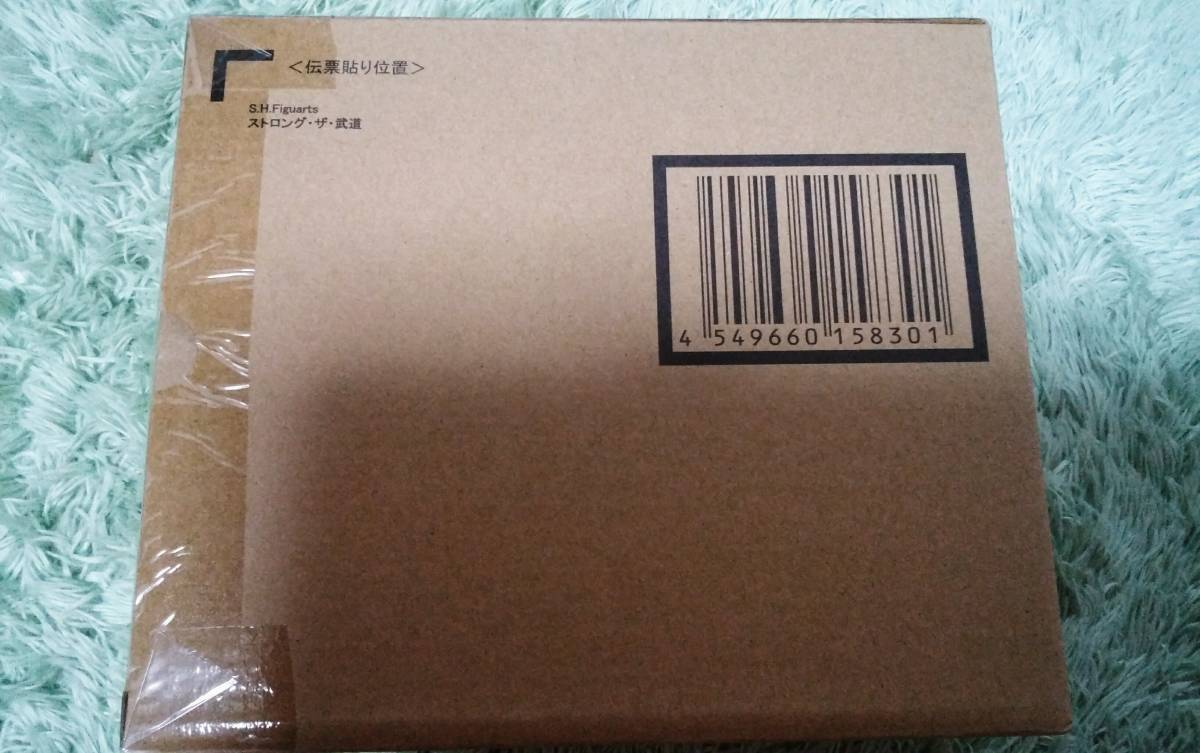 1円スタート 定価即決 キン肉マン S.H.Figuarts フィギュアーツ ストロング・ザ・武道 輸送ケース 新品未開封