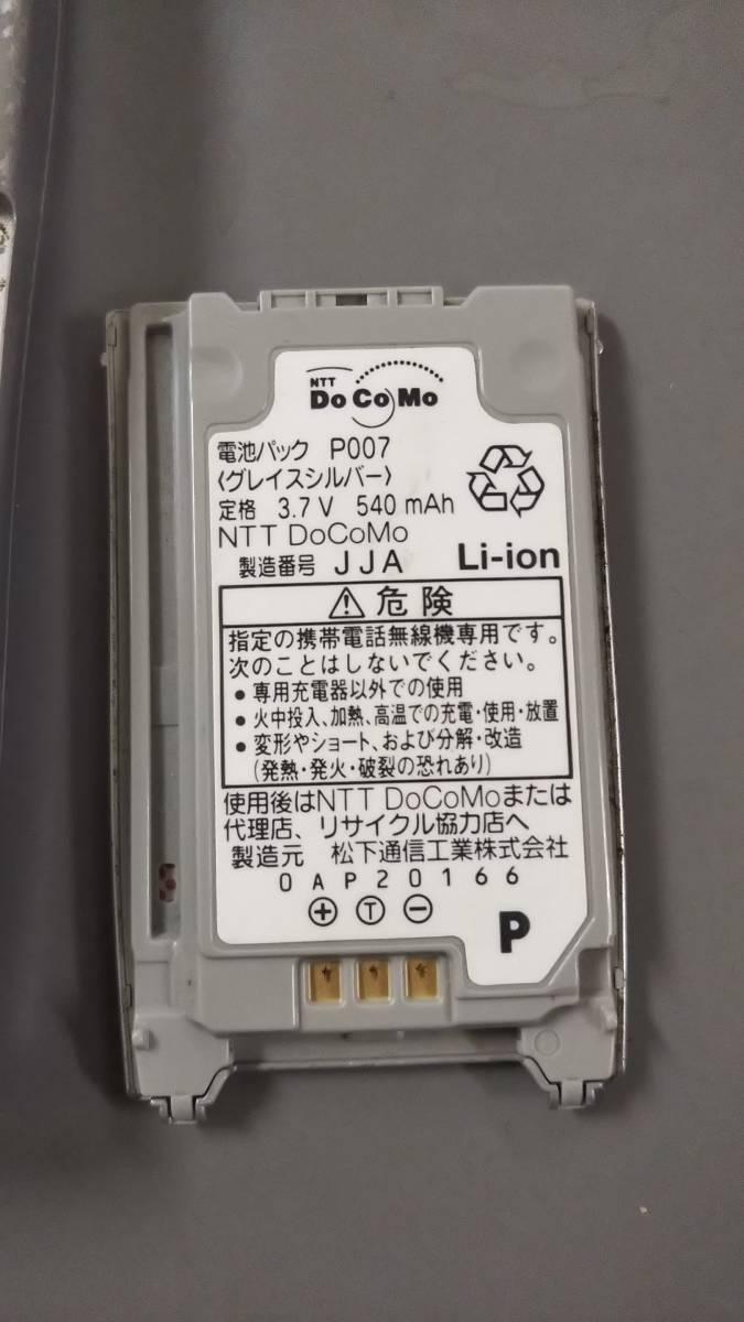 ジャンク 携帯電話 NTT docomo Panasonic mova P502i 本体 製造番号 nmabe996783_画像7