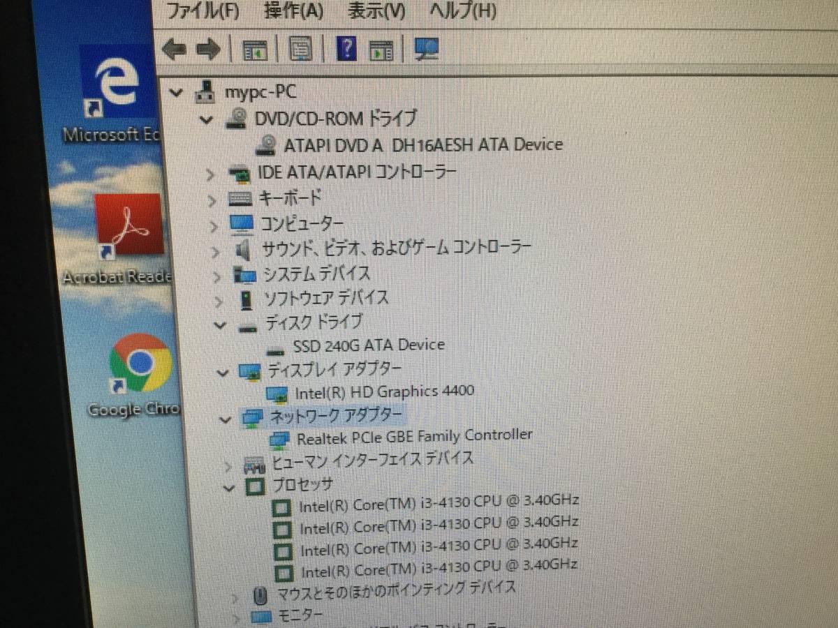 さすがEPSON★AY330S・新品SSD240GB換装★core i 3-4130★メモリ8GB★無線LAN受信機付き★ワード・エクセル・パワーポイントあり★_画像8