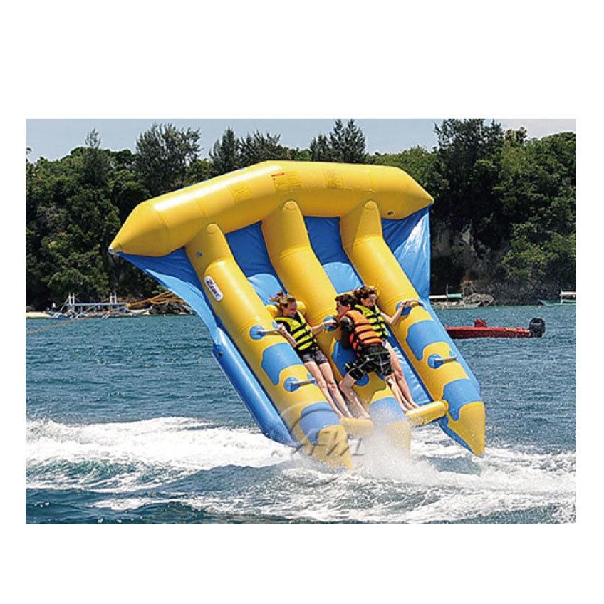 「空飛ぶバナナボートです。思いっきり楽しんで!」の画像1