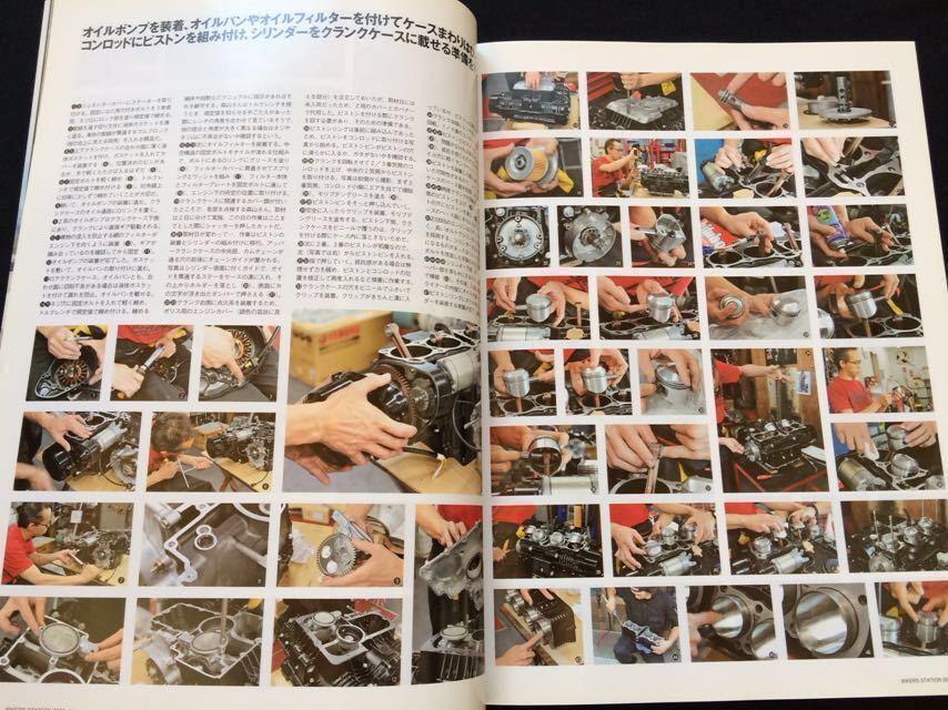カワサキ K/Z1000S1 レーサー エンジン 公道用 組み立て Z1000/J/R/P/ヨシムラ MJN '88 GSX-R1100/CBR1000RR SC59★BIKERS STATION 266_画像4