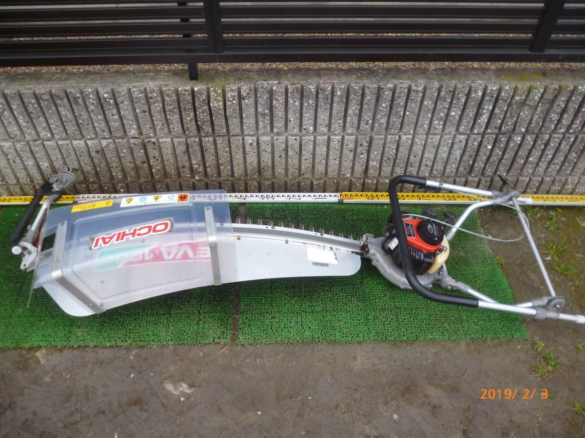 オチアイ 落合 OCHIAI 茶刈機 EVA-1200 2型 浅番刈機 お茶摘み エンジンバリカン カワサキ TF24 _画像5