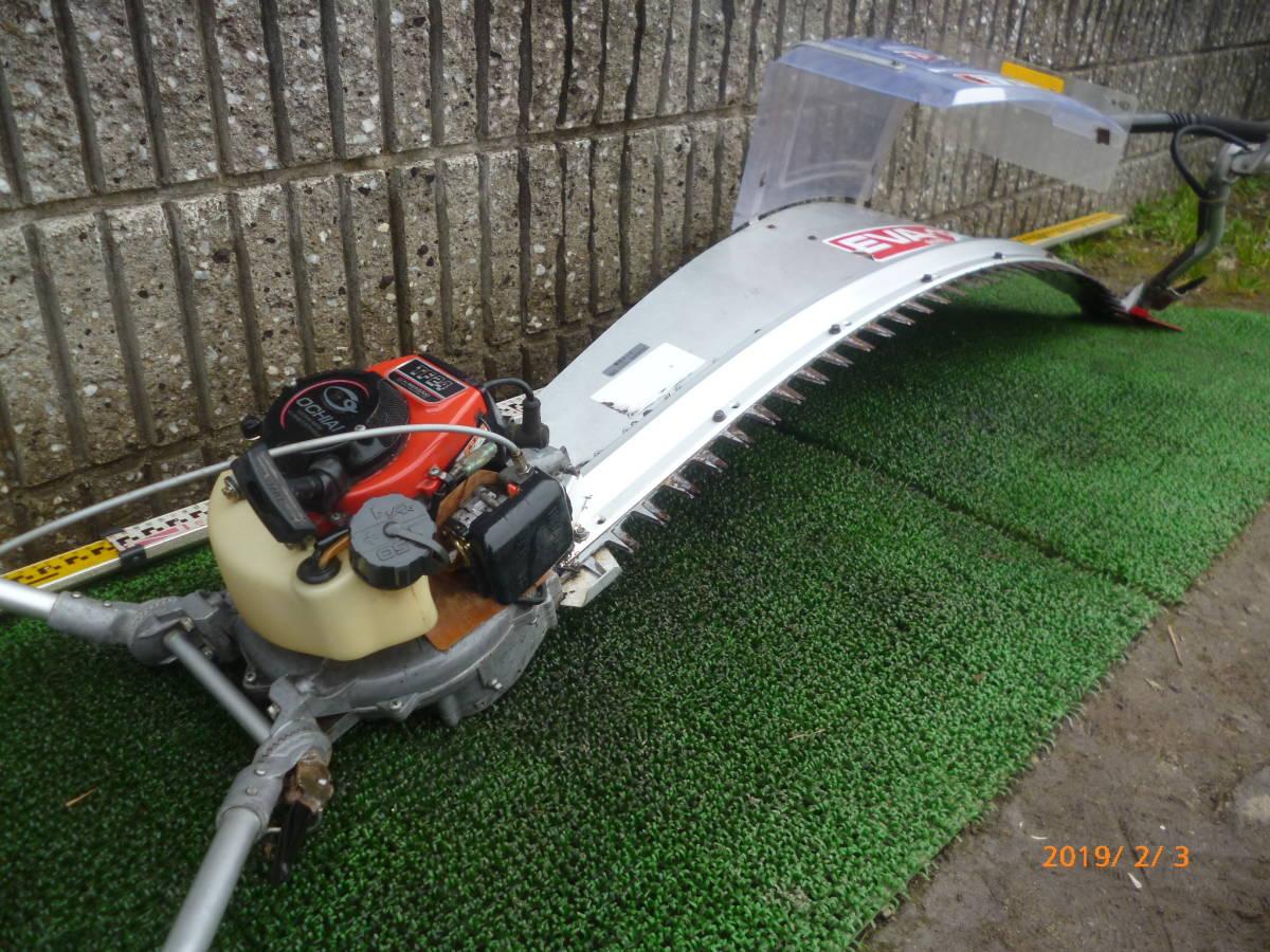 オチアイ 落合 OCHIAI 茶刈機 EVA-1200 2型 浅番刈機 お茶摘み エンジンバリカン カワサキ TF24 _画像2
