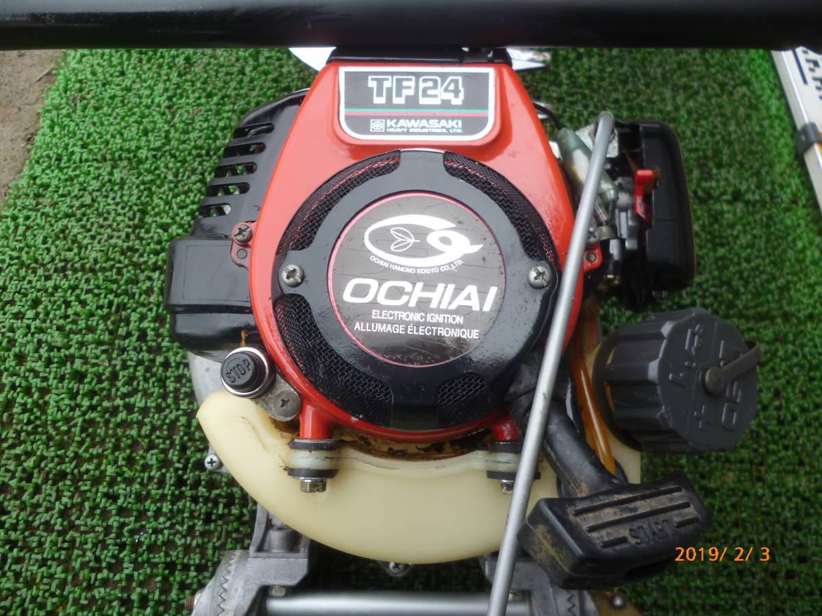オチアイ 落合 OCHIAI 茶刈機 EVA-1200 2型 浅番刈機 お茶摘み エンジンバリカン カワサキ TF24 _画像9